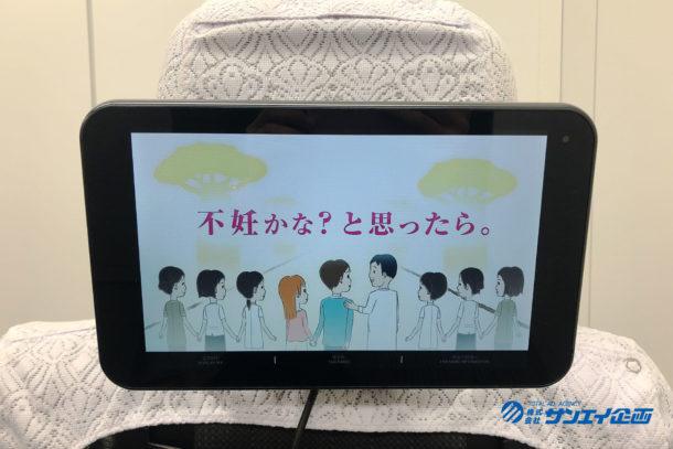 【都内23区】タクシー動画広告(山下湘南夢クリニック様の事例)3