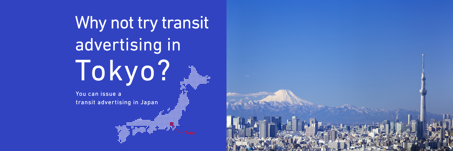 Why not try transit advertising in Tokyo?