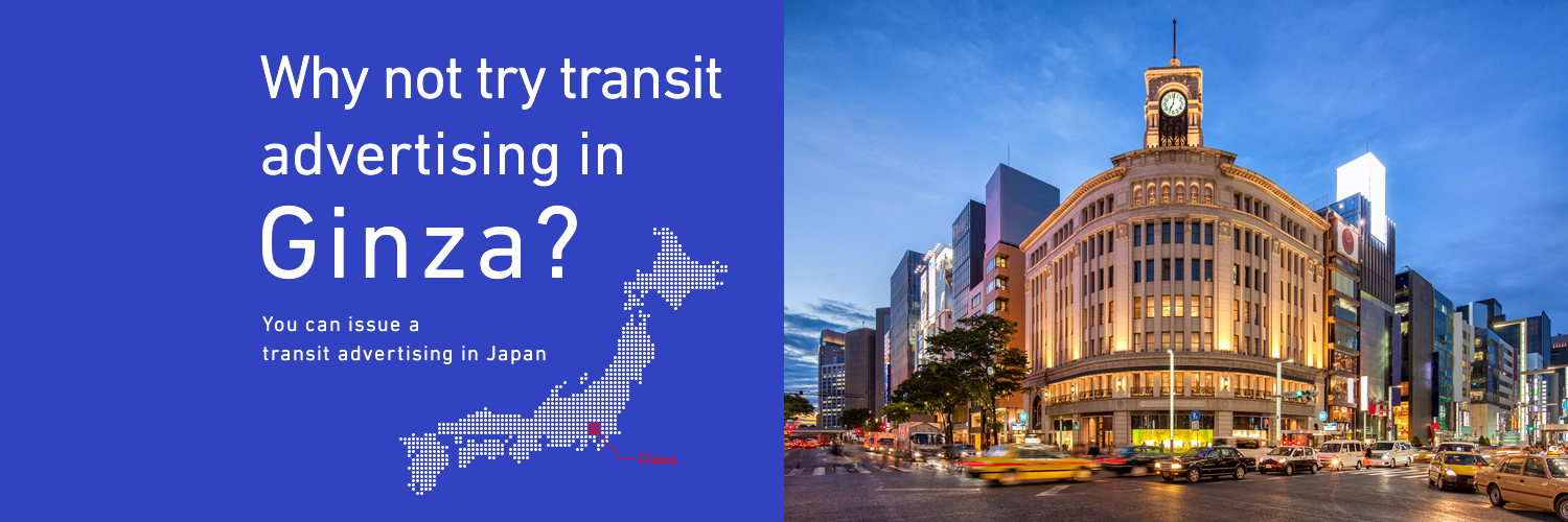 Why not try transit advertising in Ginza?