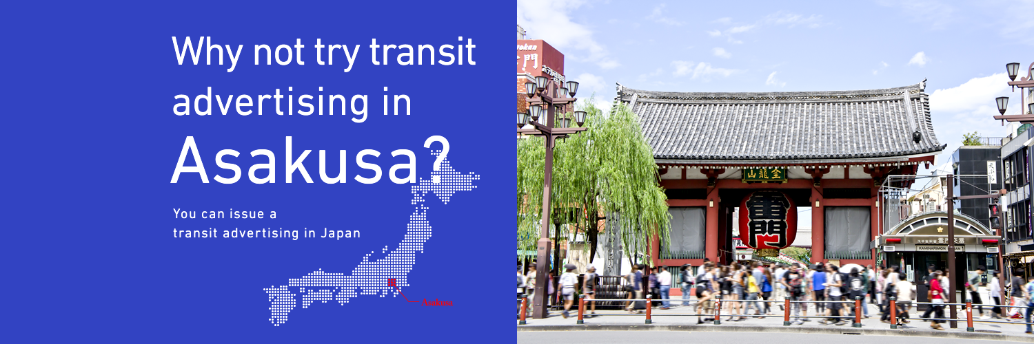 Why not try transit advertising in Asakusa?