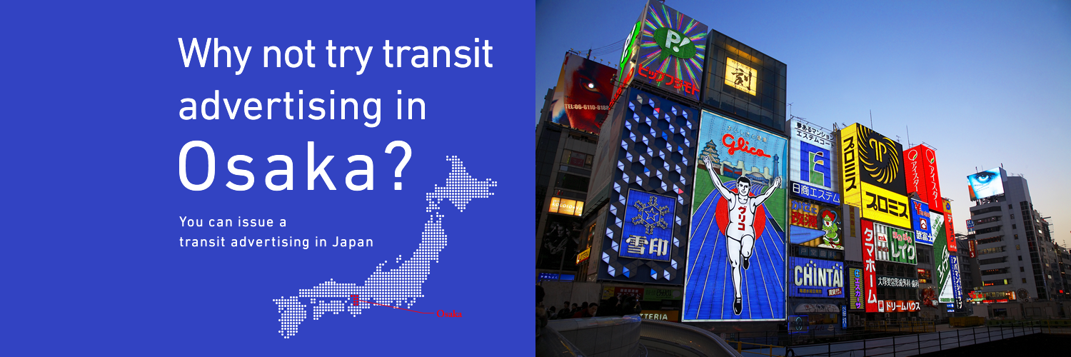 Why not try transit advertising in Osaka?