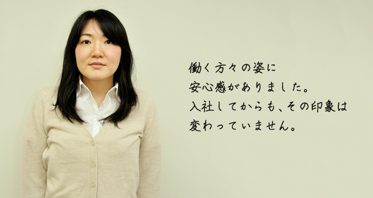 和田 めぐみ