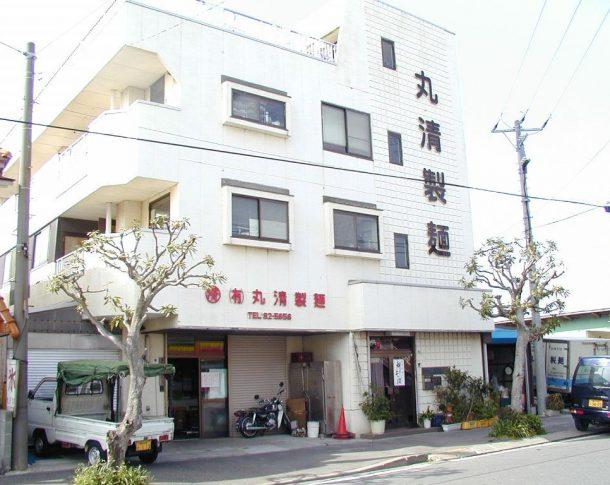 有限会社丸清製麺