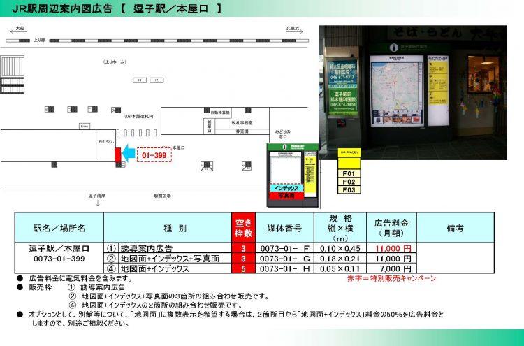 2017年【7月1日~】販売資料_ページ_07