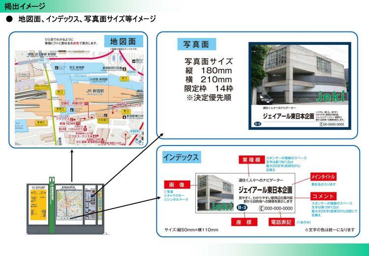 2017年【7月1日~】販売資料_ページ_13