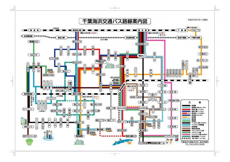 海浜バス路線図